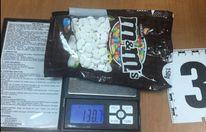 Таблетки замість цукерок: українець намагався вигадливо провезти наркотики з-за кордону