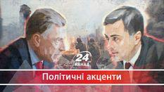 """""""Гра почалась"""": чому Сурков прийняв 3 з 29 пропозицій Волкера"""