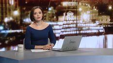 Випуск новин за 22:00: До Павла Гриба пустили консула. Звільнення Сенцова
