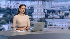 Выпуск новостей за 10:00: Чрезвычайные меры в зоне АТО. Сутки на фронте