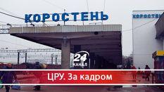 Як чиновники повертають Україну в часи СРСР