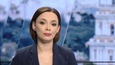 Випуск новин за 17:00: Запекле протистояння з агрорейдерами в Україні. Заворушення в Москві