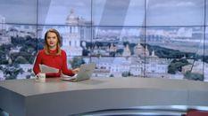 Випуск новин за 10:00: Суд над Саакашвілі. Російські поїзди в обхід України