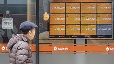 Втратити все: фінансист зробив невтішний прогноз щодо майбутнього біткойнів