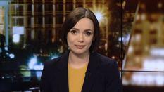 Підсумковий випуск новин за 21:00: Смерть спостерігача ОБСЄ. Претендент на главу НБУ