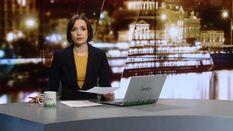 Випуск новин за 22:00: Де відпочиває Петро Порошенко. ДТП у Харкові