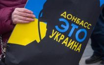 Стало известно, как Кремль в Минске отреагировал на закон о реинтеграции Донбасса