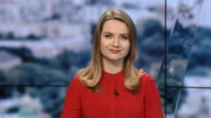Випуск новин за 10:00: Смерть українців у Кабулі. День Соборності України