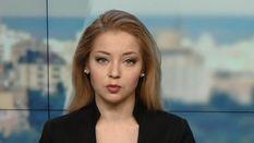 Випуск новин за 14:00: Поранення поліцейських у Бердянську. Спалах кору в Україні