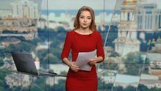 Випуск новин за 12:00: Трагедія на Тернопільщині. Приїзд Волкера на Донбас