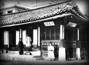 Як українець Афанасій Середин-Сабатін став першим європейським архітектором у Кореї