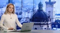 Випуск новин за 13:00: Пригода з українськими туристами. Новий український закон