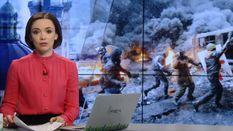 Випуск новин за 17:00: Закиданий камінням російський центр. Річниця активних дій на Майдані