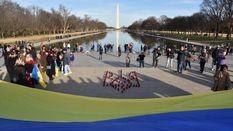 У США вшанували пам'ять Героїв Небесної сотні: фото
