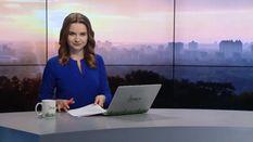 Випуск новин за 10:00: Кактусова ферма у Черкасах. Нові звинувачення у бік Росії
