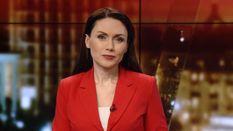 Випуск новин за 19:00: Як оновили Будинок профспілок у Києві. Roshen у Придністров'ї