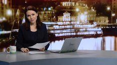 Випуск новин за 22:00: Виставка про Небесну Сотню. Вшанування загиблих на Євромайдані