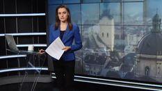 Випуск новин за 16:00: Несподіваний арешт Навального. Додаткові санкції для Росії