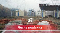 Через що Євросоюз закриває модернізаційні проекти в Україні