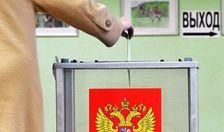 Вибори президента Росії в Україні: МЗС висунуло умови до РФ