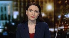 Випуск новин за 19:00: Затримання українця в Криму. Обстріли в Сирії