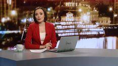 Випуск новин за 22:00: Аварія на Львівщині. Дипломатичний скандал