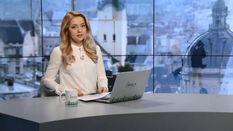 """Випуск новин за 13:00: З'їзд """"Самопомочі"""". Погіршення здоров'я Сенцова"""