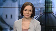 Випуск новин за 17:00: Скандал з нянею у Харкові. Потерпілий українець в Грузії
