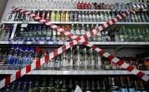 Заборона на продаж алкоголю: Рада прийняла важливе рішення
