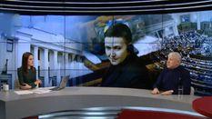 Савченко – эпатажная, поэтому для обычных людей ее ходы выдаются нелогичными, – Вовк