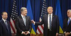 Порошенко поблагодарил Трампа за серьезную финпомощь для Украины