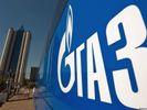 Украина и Россия после года перерыва возобновили газовые переговоры
