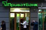 """Боротьба за """"Приватбанк"""": Коломойський хоче повернути банк через суд"""