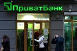 """Борьба за """"Приватбанк"""": Коломойский хочет вернуть банк через суд"""