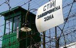 Десятки в'язнів влаштували бійку у виправній колонії на Сумщині: є жертви