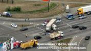 Фура зламалась вдвоє: у Києві через аварію утворились шалені затори