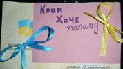 Ми аж тепер зрозуміли, що втратили, – кримчанка чекає повернення півострова до України