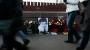 Убийство Бориса Немцова: всех подсудимых признали виновными