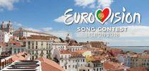 Назвали город, в котором состоится следующее Евровидение