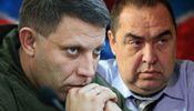 "Между ""ДНР"" и ""ЛНР"" назревает конфликт, – разведка"