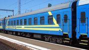 Український міністр поділився враженнями від подорожі плацкартом