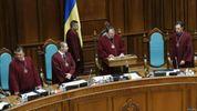 Скільки суддів з досвідом посіли місця у Верховному суді
