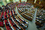 Стало відомо, скільки кожен українець витрачає на утримання Верховної Ради