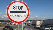 На украинско-молдавской границе откроют новый пункт пропуска