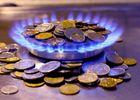 Опубліковані нові ціни на газ для промислових споживачів