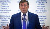 Луценко заявил, что охранник Дыминского прибыл из Львова и сел за руль авто, совершившего ДТП