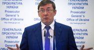 Луценко говорит, что НАБУ незаконно прослушивает более сотни чиновников