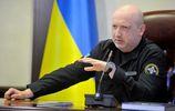 Российский пранкер пытался выдать себя за Турчинова