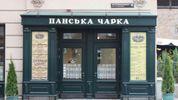У відомому львівському ресторані отруїлись 4 людей