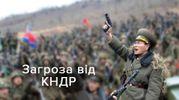 Страшний прогноз конгресменів: КНДР має зброю, яка знищить  90% американців